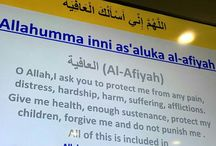 Beneficial Ad'iyah