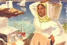 Vintage Greek travel posters