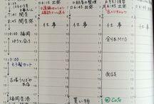 【 Diary 】