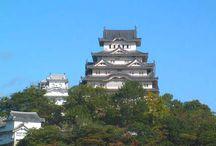 姫路城 / 世界遺産