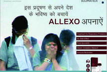 Allexo Product