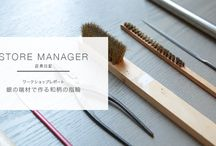mini banner / ちいさいバナー