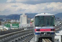 osaka mono rail