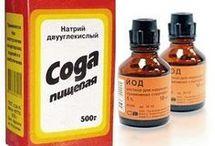 аптечные средства применение