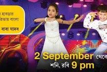 'Bindass Dance Season 2' on Colors Bangla Tv Plot Wiki,Host,Promo,Timing,Judges