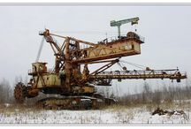 Abandoned machinery concept