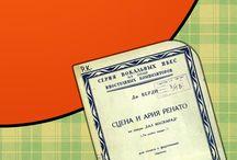 Музыка, балет FB2, EPUB, PDF / Скачать книги Музыка, балет в форматах fb2, epub, pdf, txt, doc