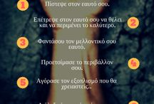 Terry's Infographics / Infographics. terry.gr personaldevelopment.gr