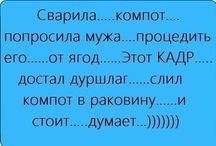улыбнуло)))