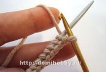 хитрости вязания