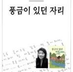 Books_Right B. / by Youngsil Lee