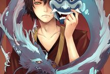 Avatar și elementele