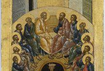 Πεντηκοστή- Holy Pentecost