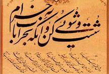 calligraphy & art