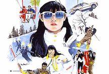 80's Japanese movie