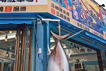 魚屋 デザイン