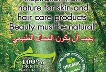 organik cosmetic private label manufacturer / Laber Kimya Ar-Ge San.Tic  manufacturerof organik cosmetic private label in Turkey.