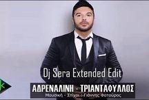 New promo song... Τριαντάφυλλος - Αδρεναλίνη {Dj Sera Extended Edit)