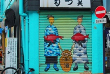 ~GRAFFITI~~STREET ART~~