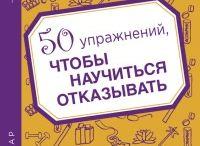книга нееетттт