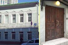 """Школа """"Врата Изиды"""" КОНТАКТЫ"""