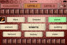 Russian KOMETA is a new way to learn languages / Russian KOMETA is a new way to learn languages –  you are playing and at the same time learning how to read Russian words.   https://play.google.com/store/apps/details?id=com.prognovum.russiankometa  https://itunes.apple.com/hu/app/russian-kometa/id836201470?mt=8