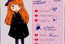 Приключения Полли / моя сказка с иллюстрациями про приключения девочки Полли