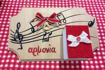 Handmade Calendars 2015 / Handmade Calendars 2015