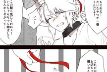 Elsword ( Comic pages )