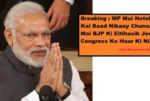 Bhakat News