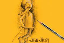 Indian Cartoon Characters!