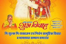 Disabled Marriages / Narayan Seva Sansthan frequently organizes marriage for poor handicapped couples. More and more people can join this auspicious occasion with their contribution either with money or helping hand.