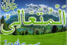 Islamic Quotes / Islamic Quotes, sayings and Ahadees