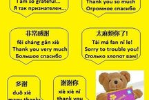 Chinese Expressions