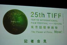 東京国際映画祭(日本)