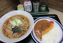 Japan Travel / Travel photos from Japan #Tokyo #Osaka.