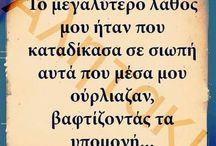 ΕΞΥΠΝΟ
