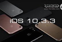 Forulike آبل تطلق نظام iOS 10.3.3 الجديد قبل اصدار ios 11