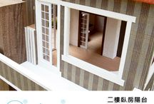 skea mini house