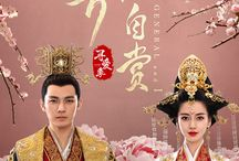 General and I [chinese drama]