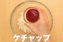 レシピ動画♫