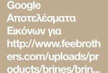 Brines