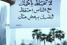 Arab Quotes