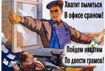 РЕТРО ПЛАКАТ