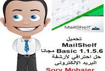 تحميل MailShelf Basic 1.1.5.6 مجانا حل احترافي لأرشفة البريد الإلكترونيhttp://alsaker86.blogspot.com/2018/03/download-mailshelf-basic-1-1-5-6-free.html