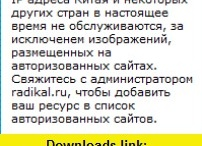 library ebook