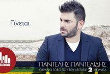 PANTELİS PANTELİDİS / GREEK SİNGER (RİP)