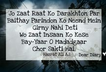 shayari and quotes