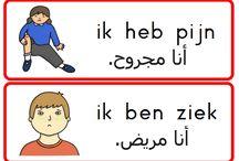 2e taal