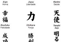 alfabeto japa